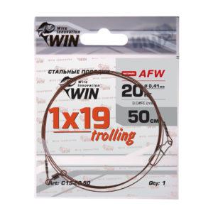 Поводок WIN 1×19 Trolling (AFW) 20кг  50см (1шт)