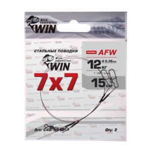 Поводки WIN 7х7 (AFW) 12кг 15см (2шт)