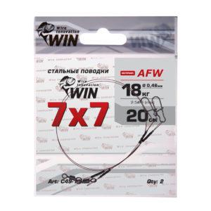 Поводки WIN 7х7 (AFW) 18кг 20см (2шт)