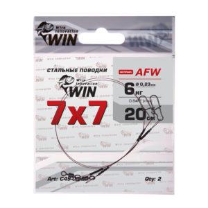 Поводки WIN 7х7 (AFW)  6кг 20см (2шт)