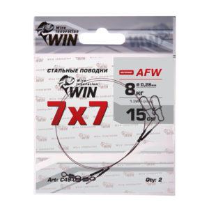 Поводки WIN 7х7 (AFW)  8кг 15см (2шт)
