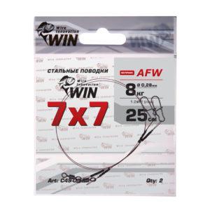 Поводки WIN 7х7 (AFW)  8кг 25см (2шт)