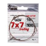 Поводок WIN 7×7 Trolling (AFW) 18кг 100см (1шт)