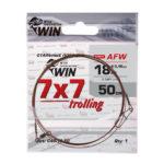 Поводок WIN 7×7 Trolling (AFW) 18кг  50см (1шт)