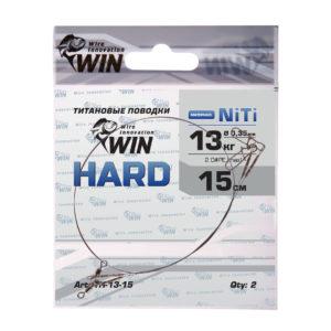 Поводки WIN HARD 13кг 15см (2шт)