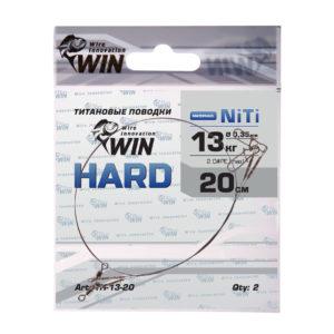 Поводки WIN HARD 13кг 20см (2шт)