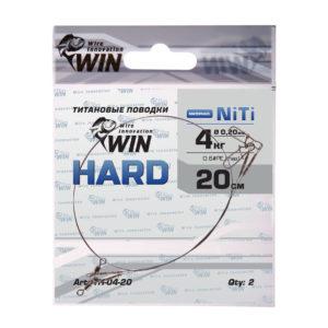 Поводки WIN HARD  4кг 20см (2шт)