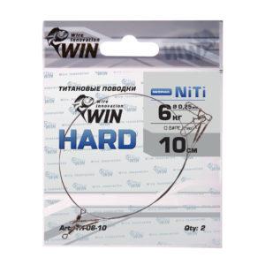 Поводки WIN HARD  6кг 10см (2шт)