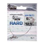 Поводки WIN HARD  6кг 12,5см (2шт)