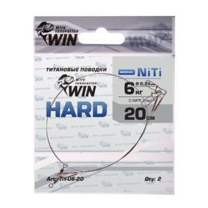 Поводки WIN HARD  6кг 20см (2шт)