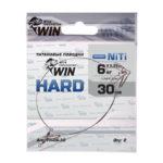 Поводки WIN HARD  6кг 30см (2шт)
