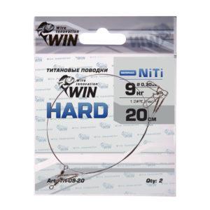 Поводки WIN HARD  9кг 20см (2шт)